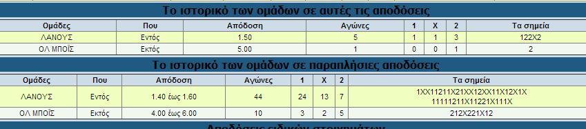 Screenshot_6_2013-04-13.jpg